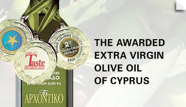 The Awarded Extra Virgin Olive Oil of Cyprus